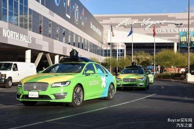 东风汽车领投 自动驾驶公司AutoX获一亿美元融资
