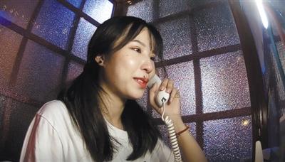 如果只能打一次电话,你会打给谁?
