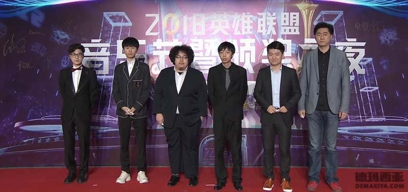 2018英雄联盟音乐节暨颁奖之夜红毯全纪录